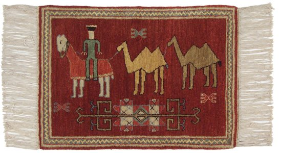 2x3 Caucasian Camels Red Rug