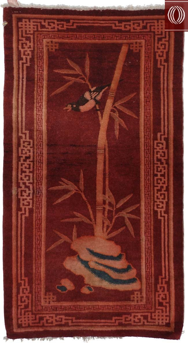 Small Chinese Rug