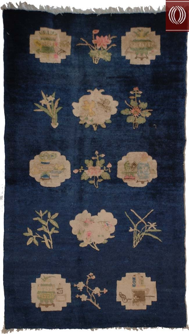 Antique Chinese Area Rug