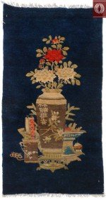 Small Antique Chinese Rug Vase 021384