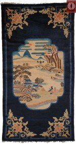 Antique Chines Rug 021387