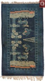Antique Chinese Rug 021400