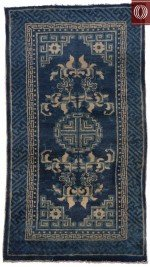 Antique Chinese Rug 021401