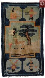 Antique Chinese Rug 021403