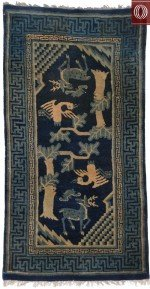 Antique Chinese Rug 021404