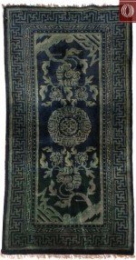 Antique Chinese Rug 021405