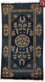 Antique Chinese Rug 021407