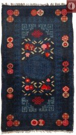 Antique Chinese Scatter Rug 021332