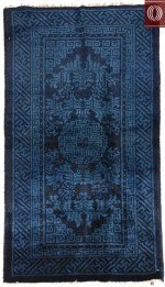 Antique Chinese Rug 021338
