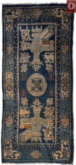 Antique Chinese Rug 021344