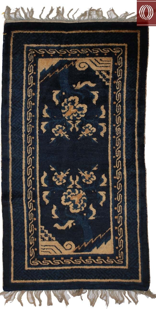 Antique Chinese Rug from the 1920's