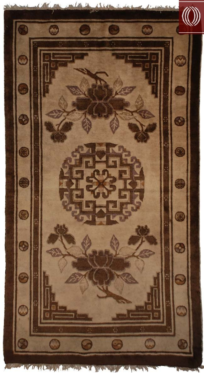 Very Old Antique Chinese rug From the early 20th Century