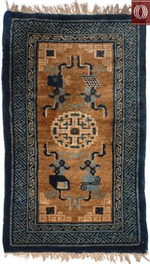 Small Old Antique Chinese Rug Bronze Color