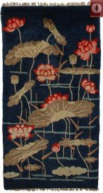 Small Antique Chinese Rug 021355