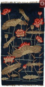 Small Antique Chinese Rug 21356