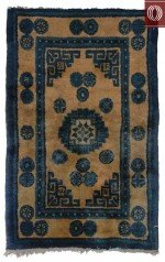 Contrasting Ivory Blue Antique Chinese Rug
