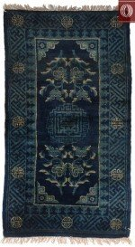 Antique Chinese Dark Blue Rug 021371