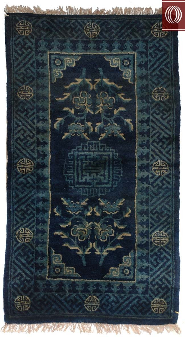 Small Antique Chinese Rug Dark Blue Dilmaghani