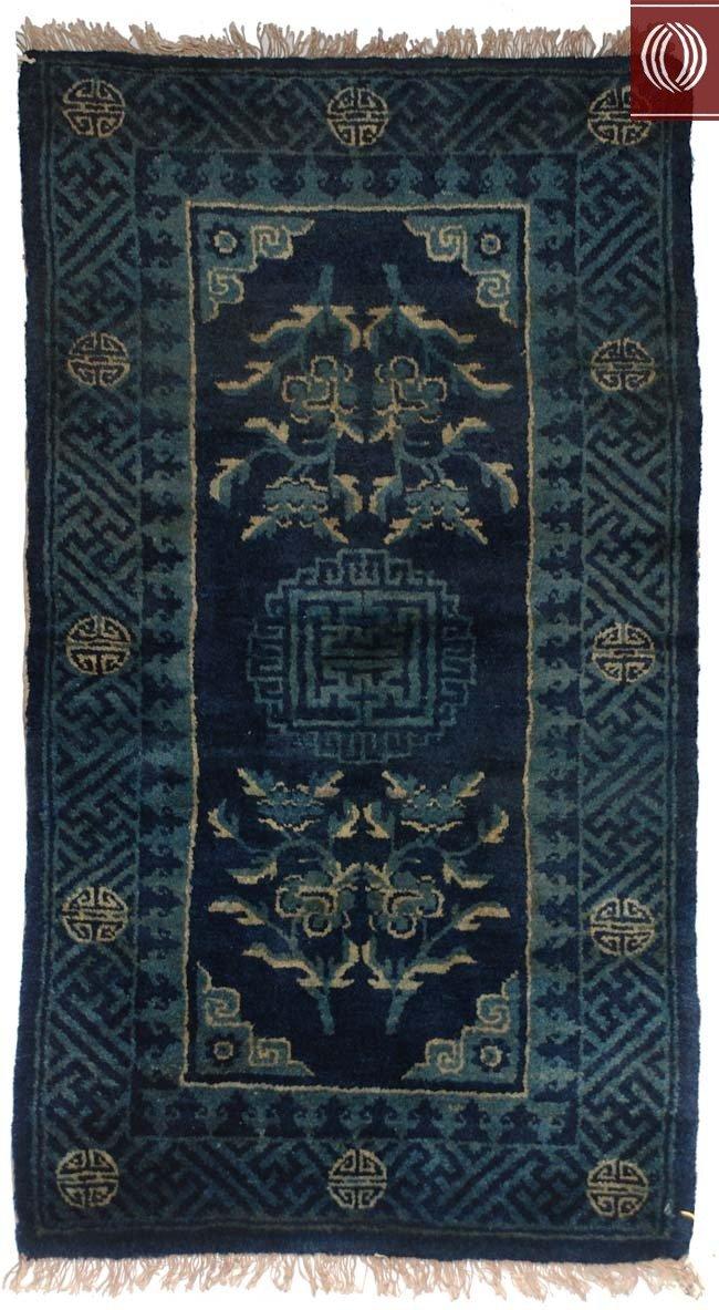 Antique Chinese Dark Blue Rug 021371