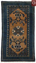 Antique Chinese Area Rug 0213721