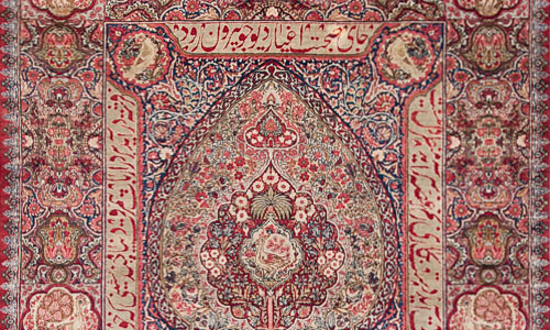 Dilmaghani Antique Rugs